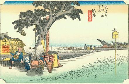 1280px-Hiroshige28_fukuroi[1].jpg