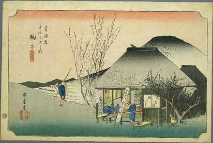 Tokaido20_Mariko[1].jpg