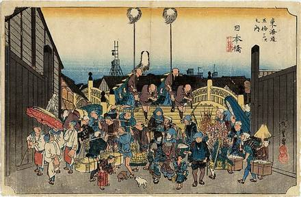 Tokaido_Nihonbashi2[1].jpg