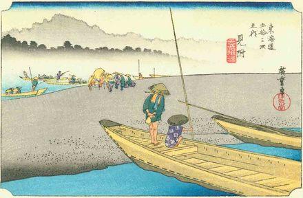 blog1280px-Hiroshige29_mitsuke[1].jpg