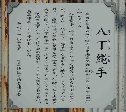 blog DSCN9270.jpg