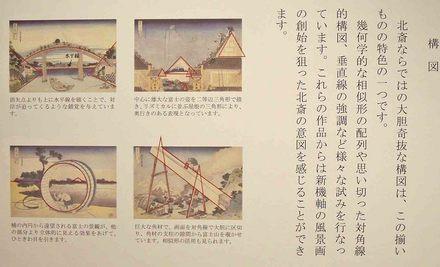 blogDSCN3170.jpg