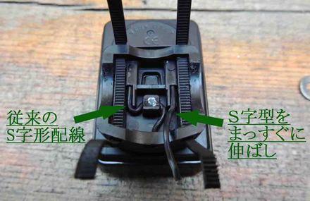 blogDSCN3367.jpg