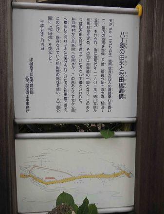blogDSCN5456.jpg