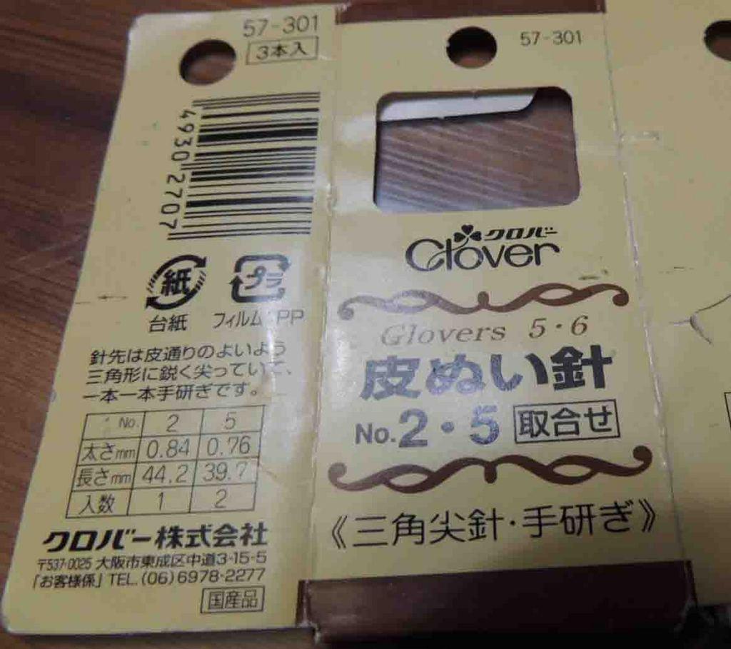 blogDSCN5866.jpg