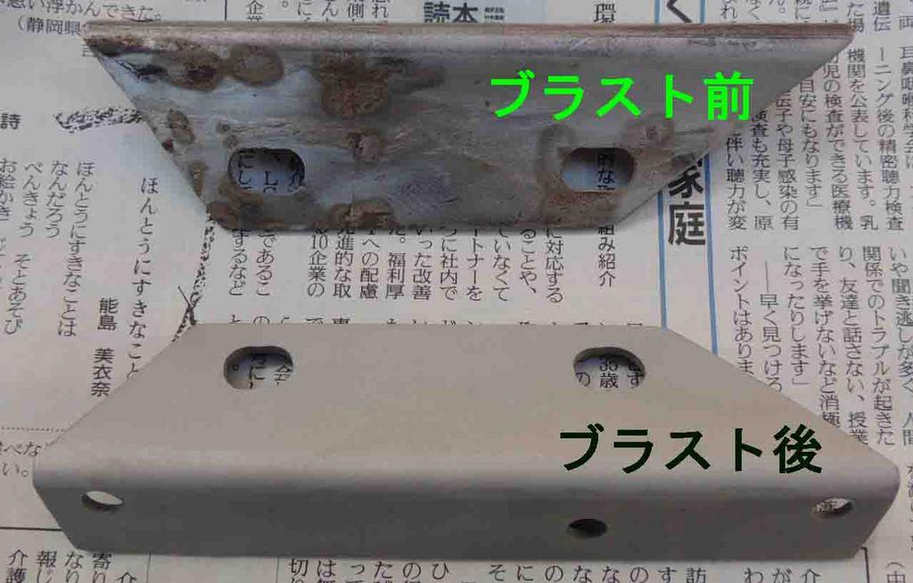 blogDSCN6734.jpg