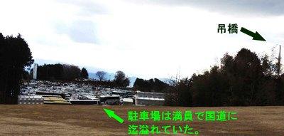 blogDSCN8726.jpg
