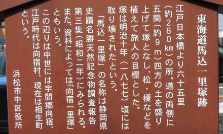 blogDSCN9185.jpg