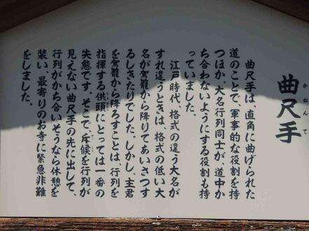 blogDSCN9583.jpg