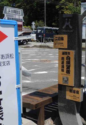 blogDSCN9588.jpg
