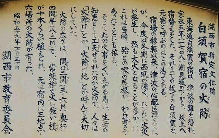 blogDSCN9593.jpg
