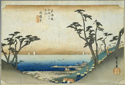 sirasuka[1].jpg