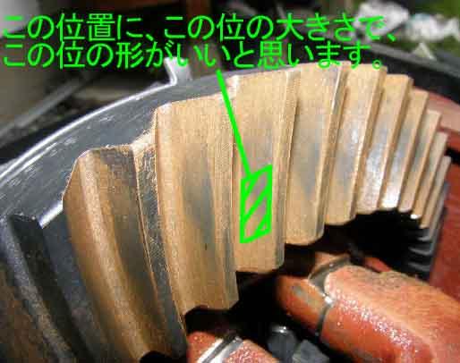 original P7310514 target.jpg